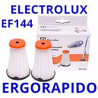 Электролюкс Эргорапидо в комплекте Electrolux EF144 конусные фильтры для беспроводных пылесосов