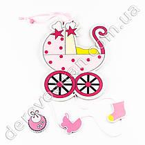 """Детская гирлянда-подвеска """"Коляска"""", розовая"""