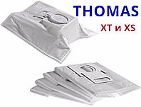 Мешки Thomas AquaBox Mistral XS, Vestfalia XT, Twin XT, Parkett XT в наборе 787243 для пылесосов, фото 1