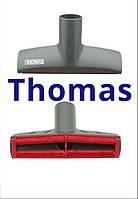 Убирает шерсть с мебели насадка Thomas 139902 к пылесосам с трубкой 32 мм