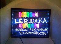 Светодиодная Рекламная Доска LED 30 х 40 см