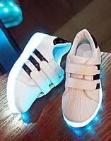 """LED Светящиеся кроссовки Led """"Superstar детские""""  со светящейся подошвой 30,33,34"""