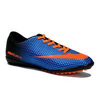 Футбольные сороконожки Walked (аналог Nike Mercurial) ОПТ и розница