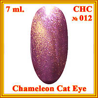 DIS УФ Гель-лак Chameleon Cat Eye 7,5 мл. тон CHC - 012 Сливовый