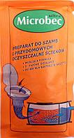 Микробек ультра сошетка препарат для септиков, выгребных ям и дачных туалетов