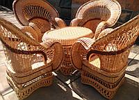 Шикарная кофейная плетеная мебель