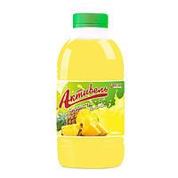 """Напиток сыровоточный """"Aktuvel"""" Сыровотка + Сок ананаса"""