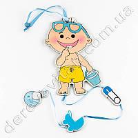 """Детская гирлянда-подвеска """"Малыш на море"""", голубая"""