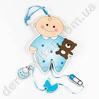 """Детская гирлянда-подвеска """"Малыш с мишкой"""", голубая"""