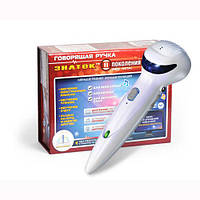 Говорящая ручка - ЗНАТОК для детей от 3 лет (ІІ поколения, без чипа) ТМ Знаток REW-K026