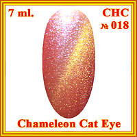 DIS УФ Гель-лак Chameleon Cat Eye 7,5 мл. тон CHC - 018 Розовый