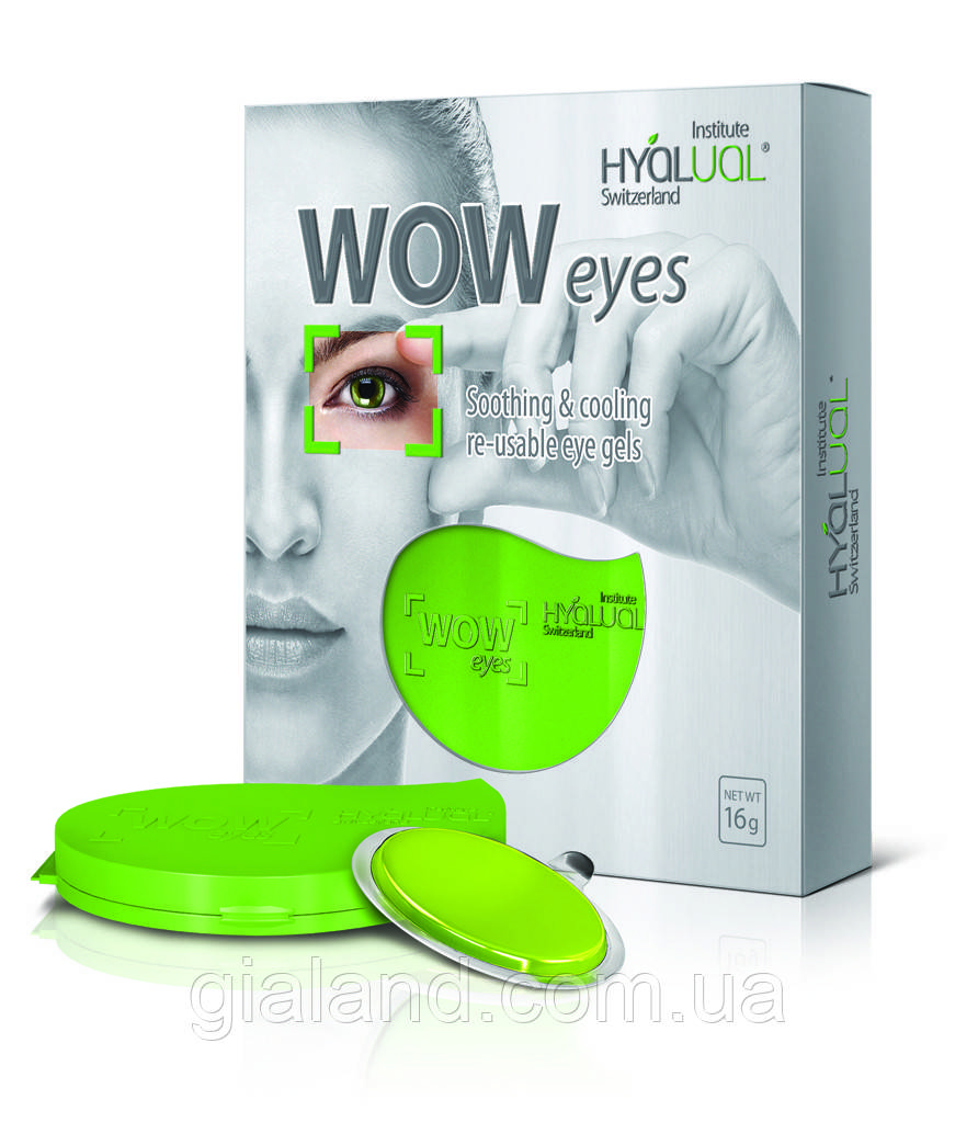 HYALUAL WOW Eyes Mask Маска для очей Гіалуаль (2патча)