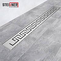 Лінійний трап для душу Steigner Німеччина SDR90 - CASABLANCA з сифоном 90 CM