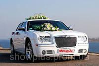 Крайслер 300С Vip авто на свадьбу