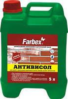 """Антивысол средство гидрофобное акриловое (5л) ТМ""""Farbex"""""""