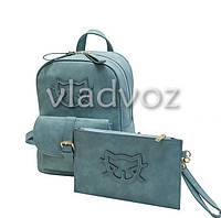 Молодежный модный женский рюкзак подросток девочка синий кот