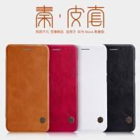 Кожаный чехол (книжка) Nillkin Qin Series для Huawei P10 Lite