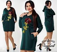 Платье женское Марта с паетками (разные цвета) .