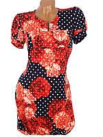 Элегантное платье мини из масла
