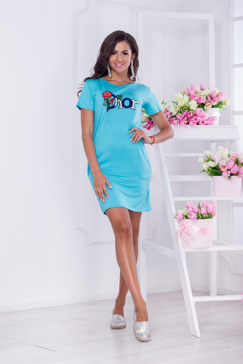 Платье 3504