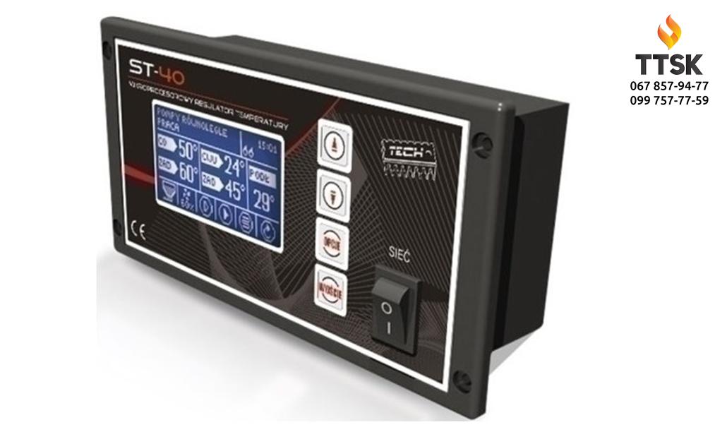 Терморегулятор для котлов с автомат. подачей топлива Tech ST-40