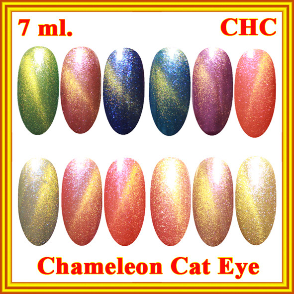 Новое Поступление: Гель-лак DIS линии Chameleon, Galaxy Cat Eye, Chameleon Cat Eye
