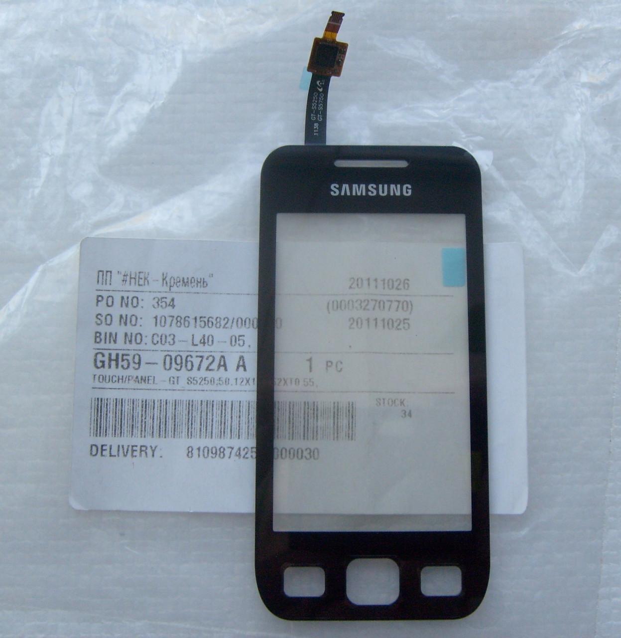 Сенсорный экран для мобильного телефона Samsung GT-S5250