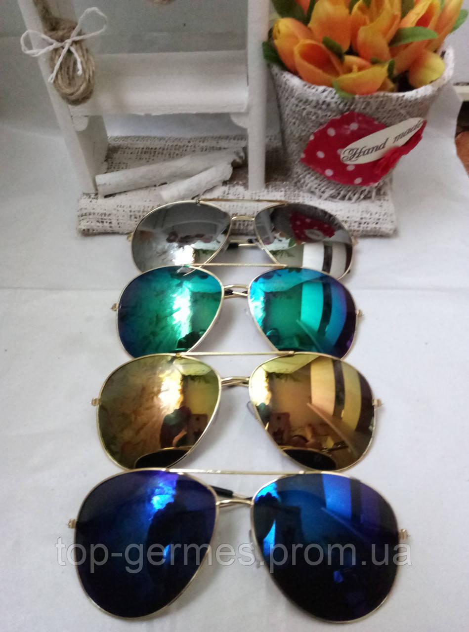 Зеркальные солнцезащитные очки-Авиаторы,тренд 2017г
