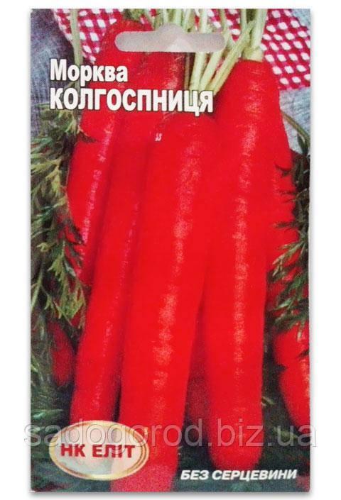 Семена Моркови, Колхозница, 2 г