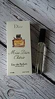 Парфюмерия с феромонами Christian Dior Miss Dior 10мл
