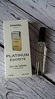 Парфюмерия с феромонами Chanel Egoiste Platinum 10мл