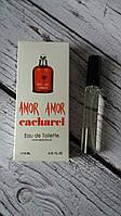 Парфюмерия с феромонами Amor Amor Cacharel 10мл