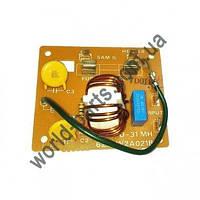Сетевой модуль для микроволновой печи Bosch, Siemens 00189056