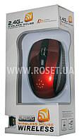Беспроводная компьютерная мышь G108 - Wireless Mouse 2.4 GHz (10 m range)
