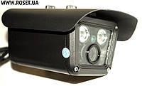 Камера видеонаблюдения IR CCD Camera CCTV ST-K60-02