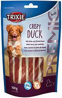 31705 Trixie Premio Crispy Duck лакомство из утиного филе, 100 гр