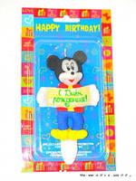 """Свеча на торт для мальчиков """"Микки Маус: С Днём рождения!"""""""