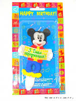 """Свеча на торт для мальчиков """"Микки Маус: З Днем народження!"""""""