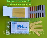 Ph(1-14) -тестовые полоски (лакмус) 80шт.