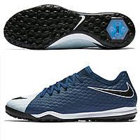 Сороконожки Nike HypervenomX Finale II TF 852573-404
