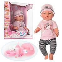 Кукла пупс baby born (копия) малятко немовлятко bl010d-s-ua kk hn