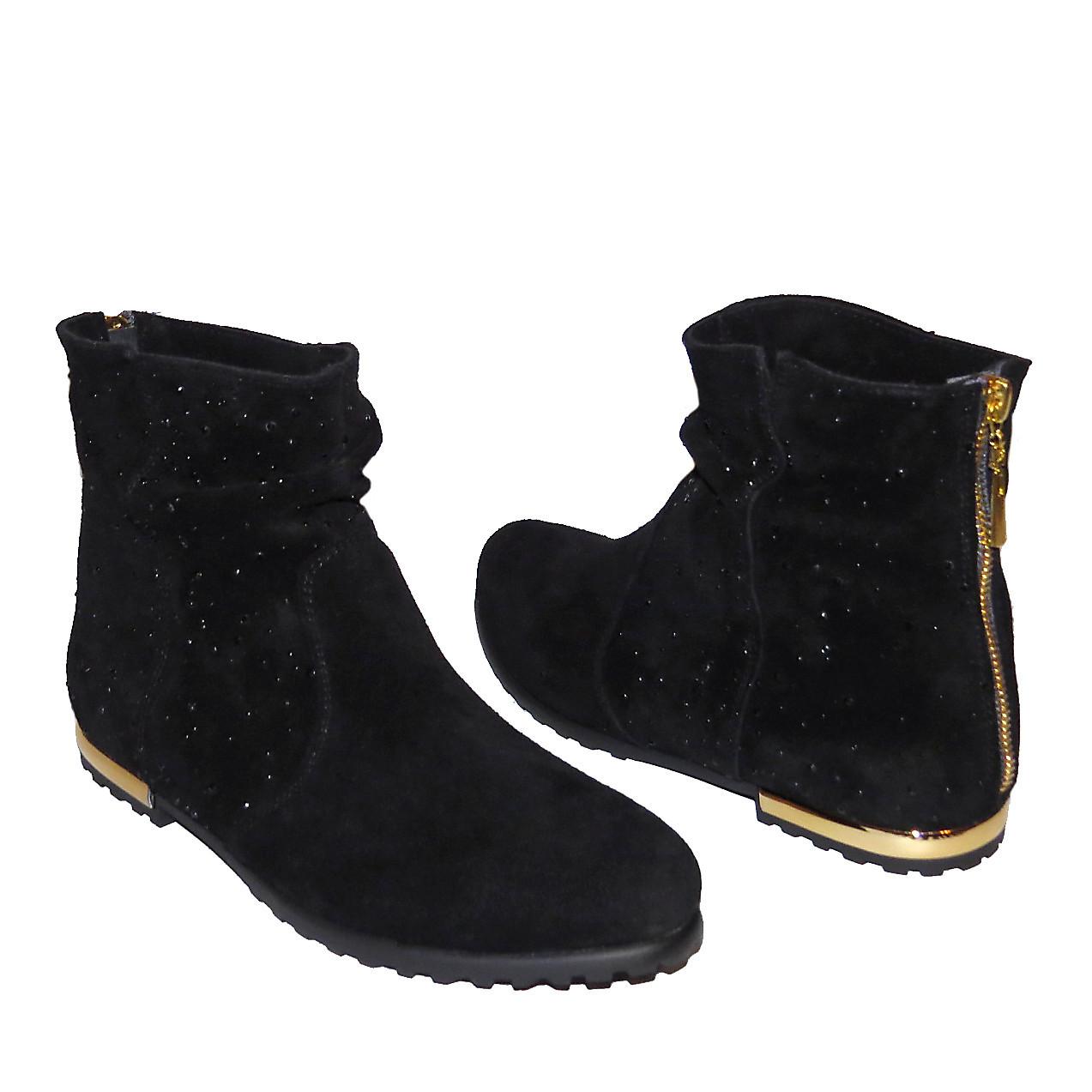 """Ботинки замшевые женские демисезонные, декорированы темными камнями.ТМ """"Maestro"""""""