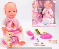 Детская кукла интерактивная пупс Baby Born BL010B