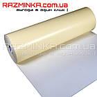 Сплен 2мм (шумоизоляция, теплоизоляция), фото 3