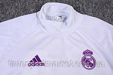 Тренировочный костюм Реал Мадрид сезон 16/17, фото 3