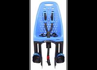 Thule - Детское велосипедное кресло Yepp Maxi Easy Fit (Blue)