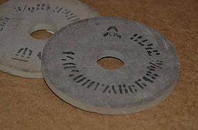 Круг полировальный резиновый 150х20х32 14А F120 R 18м/с 2кл