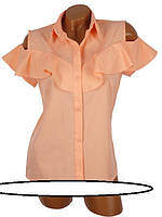 Необычная женская блуза ( в расцветках)Размер:      42     44     46     48