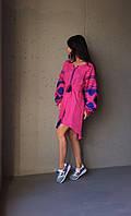 Вышитое платье фуксия ромбы фигурный низ, фото 1