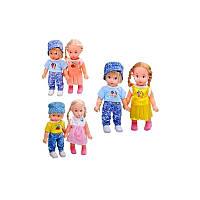 Кукла 8852 мальчик + девочка, в кульке
